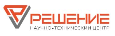 Научно-технический центр «Решение»  | ntcreshenie.ru