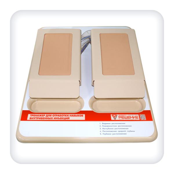 Тренажер для отработки навыков внутривенных процедур