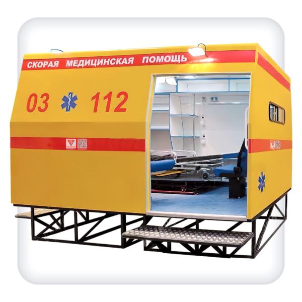 """Учебно-тренажерный комплекс """"Скорая помощь"""""""